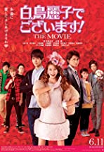 Shiratori Reiko de Gozaimasu! the Movie