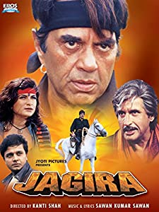 the Jagira hindi dubbed free download