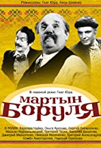 Martin Borulya
