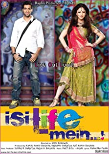 Isi Life Mein...! (2010)