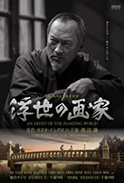 An Artist of the Floating World Poster