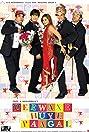Deewane Huye Paagal (2005) Poster