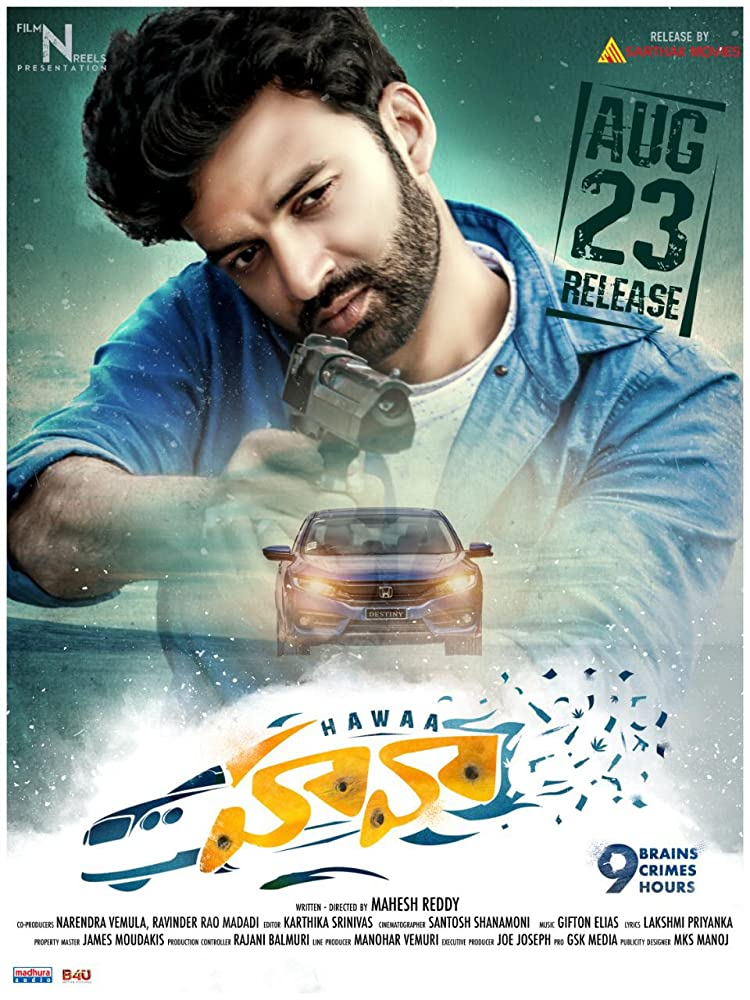 Hawaa 2019 Telugu 720p HDRip 1.3GB ESubs