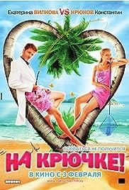 Na kryuchke! Poster