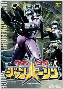 Good movie downloading sites GG Arano ni Chiru [WEB-DL]