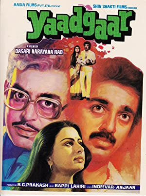 Yaadgaar movie, song and  lyrics