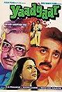 Yaadgaar (1984) Poster