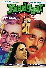 Yaadgaar Poster