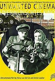 Unwanted Cinema Poster