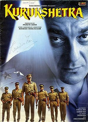 Kurukshetra movie, song and  lyrics
