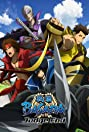 Sengoku Basara: End of Judgement (2014) Poster