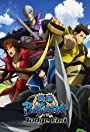 Sengoku Basara: End of Judgement