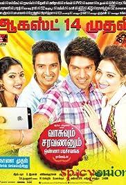 Vasuvum Saravananum Onna Padichavanga Poster