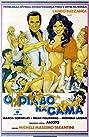 O Diabo na Cama (1988) Poster