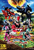 Kishiryu Sentai Ryusoulger: Time Slip! Dinosaur Panic!!