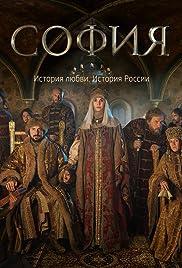 Sofiya (TV Mini-Series 2016) - IMDb
