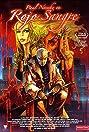 Rojo sangre (2004) Poster