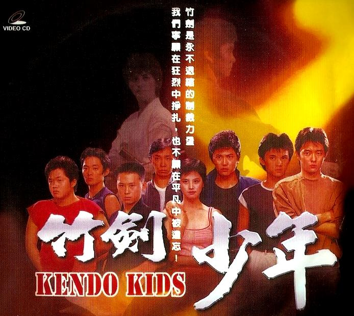 Zhu jian shao nian ((1983))