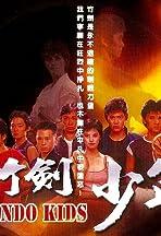Zhu jian shao nian