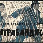 Csempészek (1958)