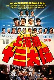 Shanghai 13 Poster