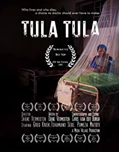 English movie 2017 watch online Tula Tula South Africa [SATRip]
