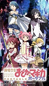 Puella Magi Madoka Magica Portable full movie with english subtitles online download
