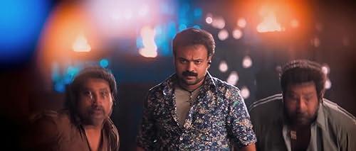 Bhaiyya Bhaiyya (2014) Trailer