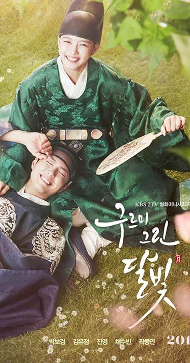 Mây Họa Ánh Trăng -Love in the Moonlight (2016)