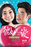 Love on the Cloud (2014)