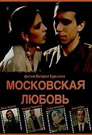 Moskovskaya lyubov Poster