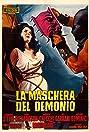 Black Sunday (1960) Poster