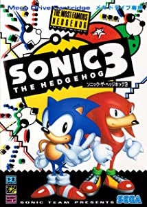 Downloading free mpeg movies Sonic the Hedgehog 3 USA [320x240]