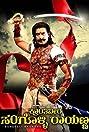 Kraanthiveera Sangolli Raayanna (2012) Poster