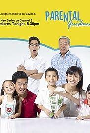 Parental Guidance Poster