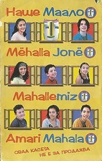 Nase Maalo (2002– )