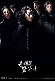 Tell Me What You Saw Poster