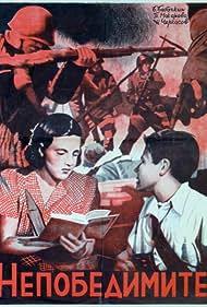 Nepobedimye (1943)