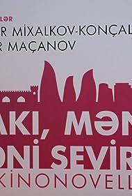 Baku, I Love You (2015)