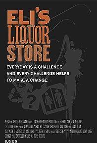 Primary photo for Eli's Liquor Store