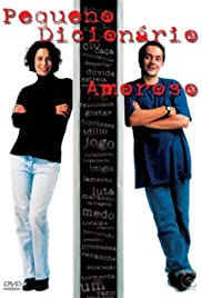 Little Book of Love(1997) Poster - Movie Forum, Cast, Reviews