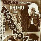 Théodore et Cie (1933)