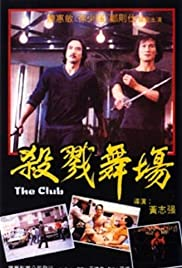 Wu ting Poster