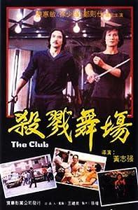 Watch free movie tv Wu ting Hong Kong [1280p]