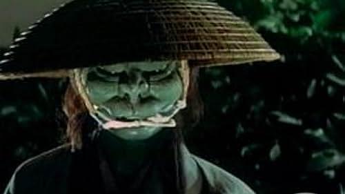 aka Yokai daisenso