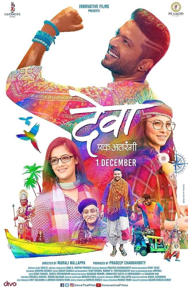 Deva 2018 Web-HD Marathi 720p x264  1.5GB