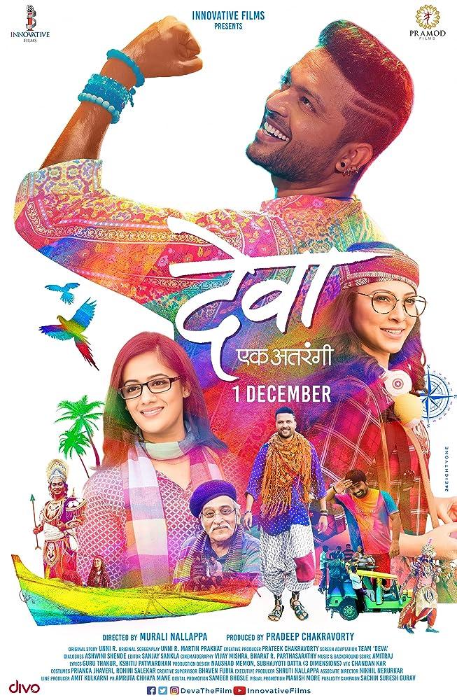Deva: Ek Atrangee 2017 Marathi 720p HDRip