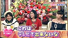 Episode dated 19 January 2015