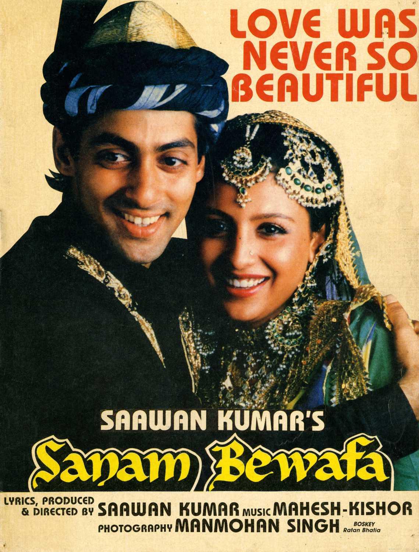 Sanam Bewafa 1991 Imdb
