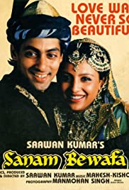 Sanam Bewafa (1991) Full Movie Watch Online 720p thumbnail